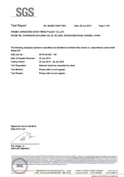 SGS环保认证